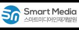 (사)스마트미디어인재개발원