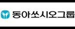 동아쏘시오그룹