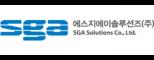 SGA그룹