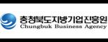 충북기업진흥원