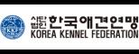사단법인 한국애견연맹