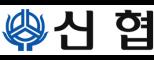 신협중앙회