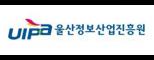 (재)울산정보산업진흥원