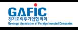 경기도외투기업협의회
