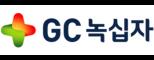 GC녹십자