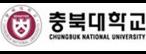 충북대학교 공동훈련센터
