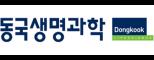 동국생명과학(주)