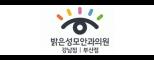 밝은성모안과의원/부산