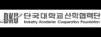 단국대학교산학협력단