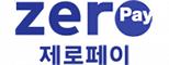 (재)한국간편결제진흥원