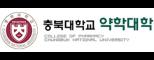충북대학교대학원