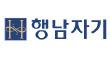 (주)행남사의 그룹인 행남사의 로고