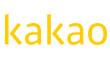 (주)링키지랩의 그룹인 카카오의 로고