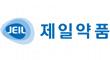 (주)엔도비전의 그룹인 제일파마홀딩스의 로고