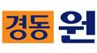 (주)경동원의 그룹인 경동원의 로고