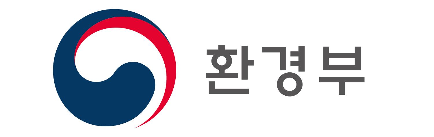 한국수자원공사의 그룹인 환경부의 로고