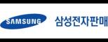 삼성전자판매주식회사