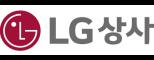 LX인터내셔널(구 LG상사)