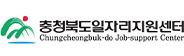 재단법인 충청북도기업진흥원