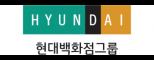 현대백화점그룹